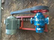 不锈钢保温罗茨泵重油粘油泵