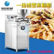 广西红薯粉机多少钱 商用厂家直销一步成型米粉机