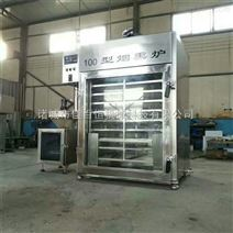 JBH-50节能环保肉制品烟熏炉