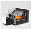 TFZ自動化燃氣真空熱水機組