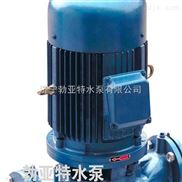 安徽省淮南市ISG恒壓供水d型多級離心泵供應