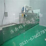 云南茶叶加工设备,茶叶制品微波杀青干燥设备,品质的推荐