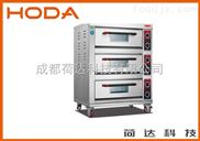 荷达供应3层3盘电烤箱厂家直销