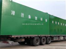 山东潍坊污水处理设备低价格