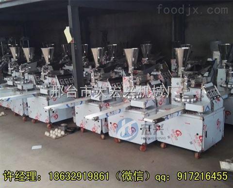 驻马店包子铺设备 蒸包子机器多少钱价格直销