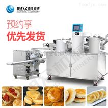 全自动商用三道擀面多功能酥饼机多少钱一台