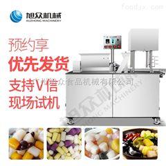 MP765商用中国台湾小吃地瓜圆机多种配方芋圆成型