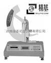 纸张撕裂度测定仪SLD-J