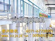 玉米磨粉机-玉米磨面机生产厂家