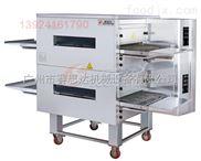 NFC-480D-烤披萨的机器    优质烤披萨机器   赛思达