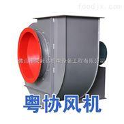 耐用排尘风机 大型排尘风机价格
