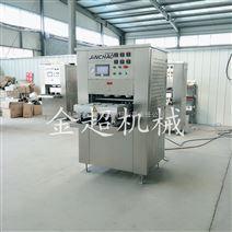 金超机械多功能盒式封口机快餐盒包装机