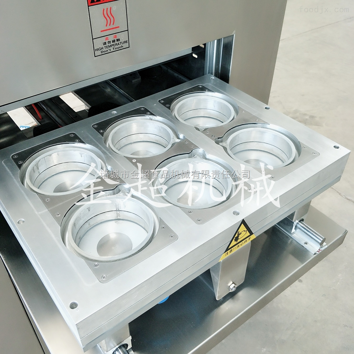 橄榄菜包装机酱菜气调真空包装机