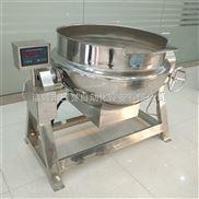 蒸汽化糖锅 自动搅拌可倾式熬煮锅