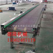 dl-15-食品级网带输送机食品级输送机不锈钢食品输送机加工网带输送机 不锈钢链板提升机