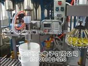 5-20L称重灌装机,化工灌装机,可定制