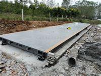 搅拌站用3x16米120吨地磅 闵行100T汽车磅秤