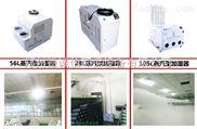 山东纺织超声波加湿器_纺织工厂加湿器十大品牌价格_高压微雾加湿器