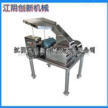 GFSJ 中药材 刀片式粉碎机生产厂家
