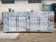 大腹皮 檳榔 大薊 小茴香 熱風循環烘箱  制造熱風干燥機