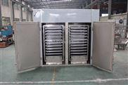 供应 两门两车48个盘的热风循环干燥箱 脱水蔬菜烘干机