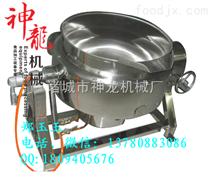 供应神龙机械不锈钢燃气夹层锅