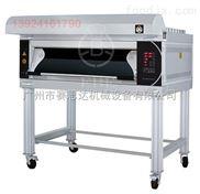EBE烤箱    EBE系列單層四盤烤箱