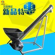 诺源塑料颗粒输送机 螺旋输送机 专业生产