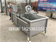 蔬菜清洗机|多功能蔬菜清洗机|全自动蔬菜清洗机