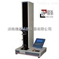 纸板抗张强度测试机器