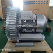 江苏3KW耐高温高压风机漩涡气泵漩涡真空泵中置耐高温风机
