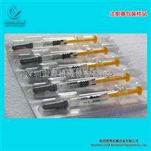 妇科凝胶助推给药器包装机 医疗用品/针筒/针剂铝塑泡罩压板机