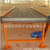 厂家直销链板输送机 小型链板输送机 可移动式板链输送设备 定制加工