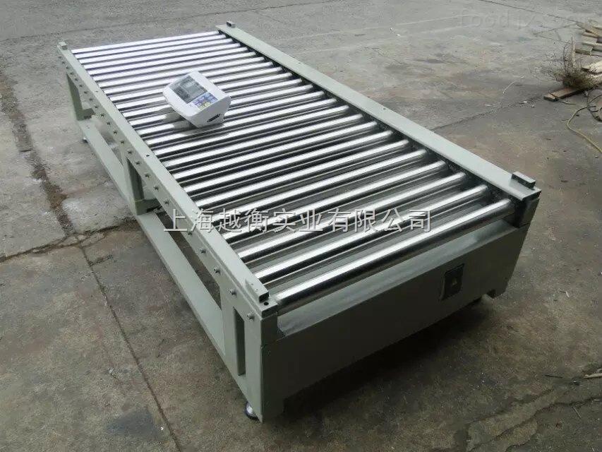 滚筒秤价格/滚筒电子秤优质产品