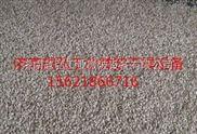 山东高粱微波干燥机 济南越弘微波烘干灭菌设备