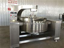 自动化浑水油面筋炒锅