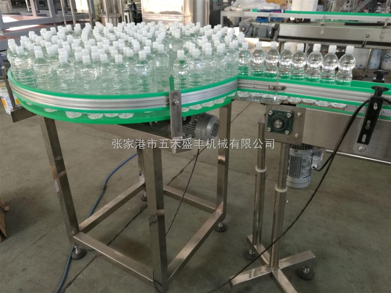 瓶子收集平台+旋转累积桌