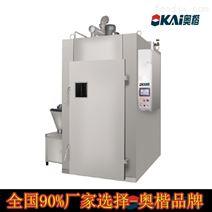 烟熏炉 蒸熏炉 烘干设备 三位一体多功能机器