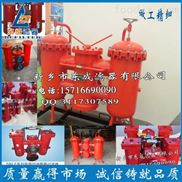 SDRLF系列回油过滤器-SDRLF系列大流量双筒回油过滤器