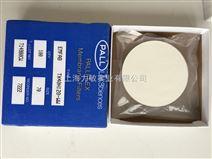 PALL汽车发动机尾气检测专用滤膜/滤纸7222