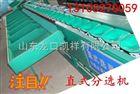 XGJ-ZZ-2北京苹果分选机,苹果选果机质优价廉