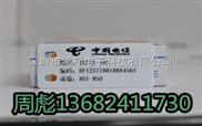 电力挂牌45*80 丽标c-330P标牌机耗材 价格