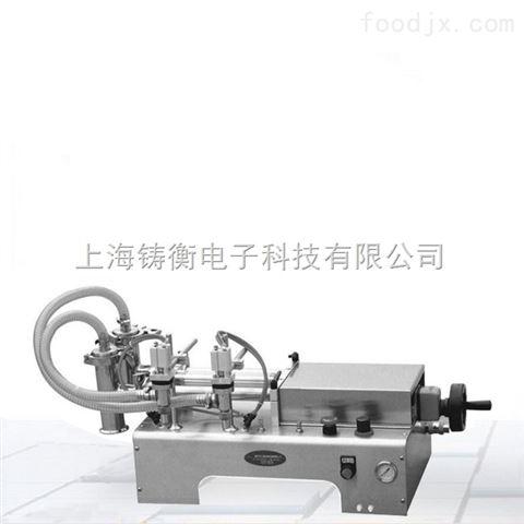 1000ml液体灌装机