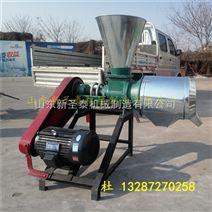 时产200公斤全自动小麦磨面机