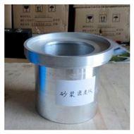砂浆密度试验仪