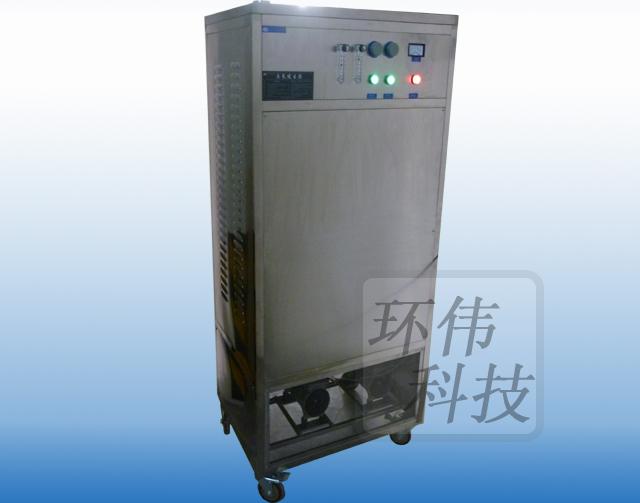 环伟空气源外置式水冷臭氧发生器之优势说明