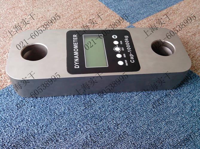 电子测力计图片展示