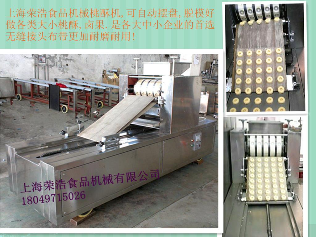 外壳均采用不锈钢制作,进口电机和变频器,保证设备质量,经久耐用.