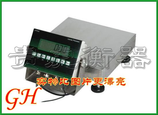500公斤电子称750公斤不锈钢电子台秤