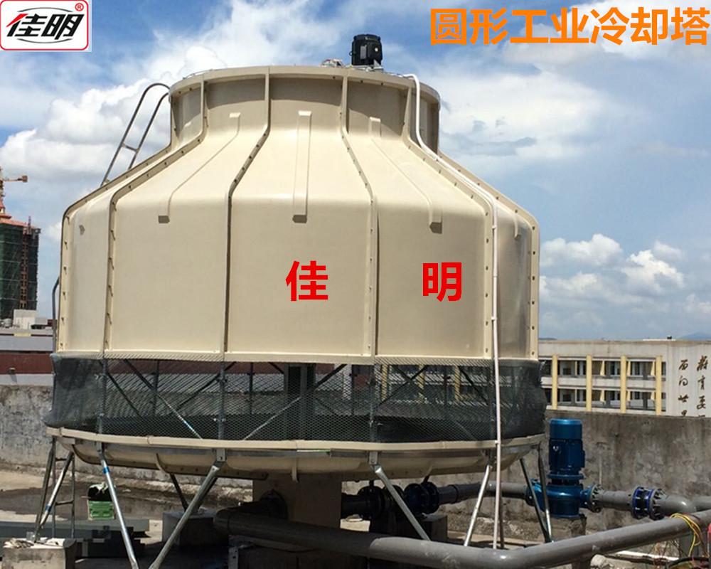 中国食品机械设备网 公司库 企业案例 冷却塔的工作原理 您现在的位置